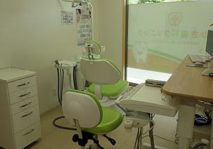 つかさ歯科クリニック