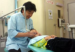 井本歯科診療所